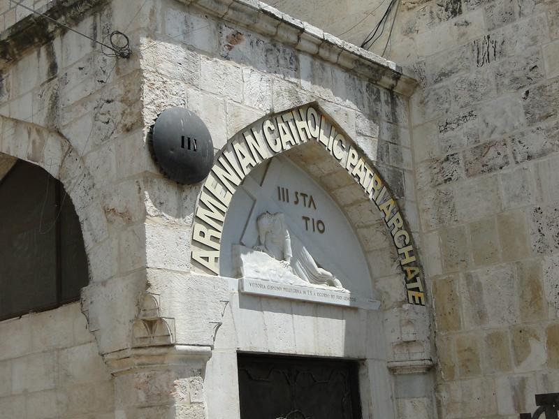III station. Первое падение Иисуса под тяжестью Креста