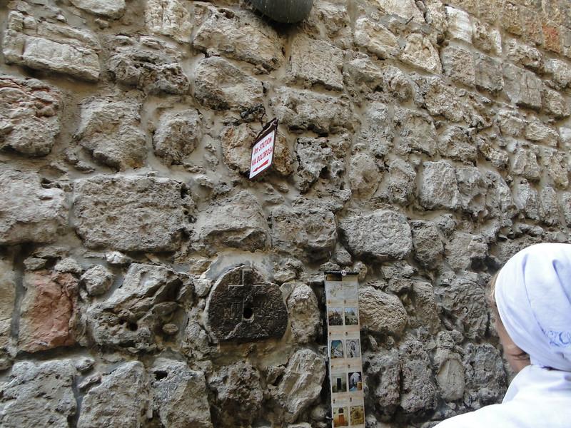 VIII station. Иисус наставляет женщин Иерусалима
