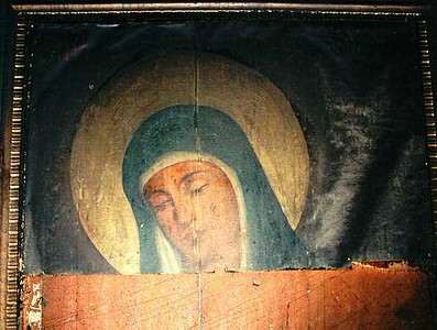 Икона Скорбящей Божьей Матери