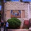 Церковь Благовещения (левая часть храма)