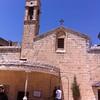 Церковь Благовещения и колодец Марии