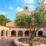 Церковь Умножения хлебов и рыб. Табгха