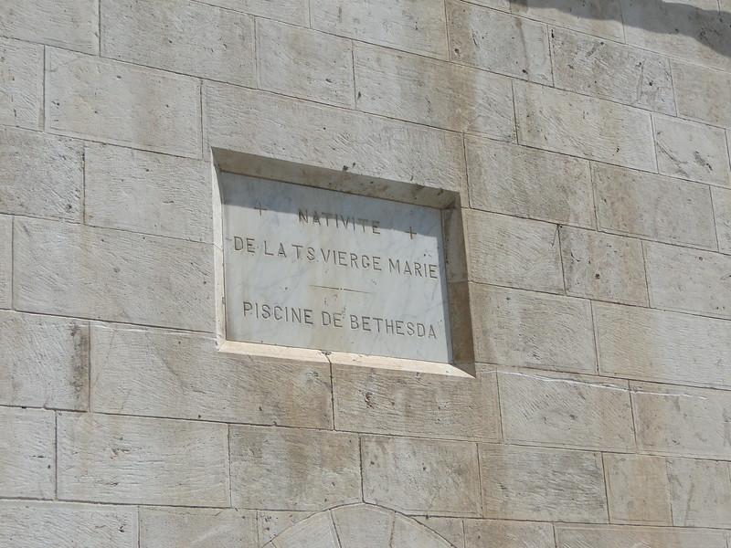 Базилика св. Анны. Вифезда. Исцеление расслабленного