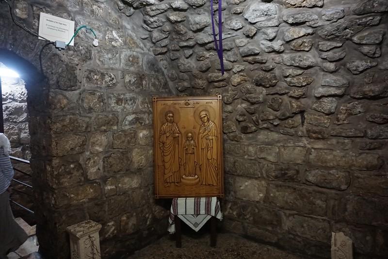 Дом Иоакима и Анны