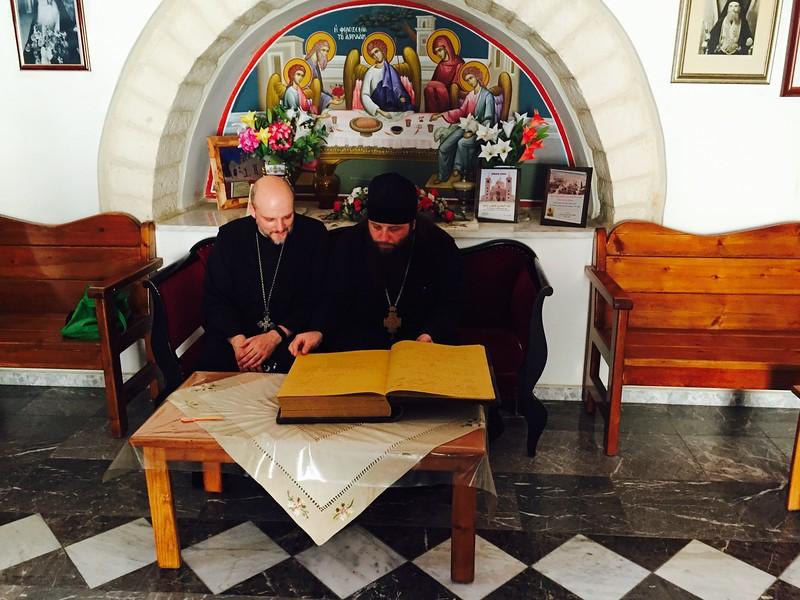 2 2 Библиотека монастыря