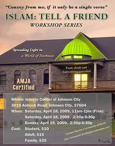 20080920_Masjid_IMG_1010-03_poster