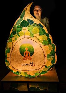 20130517_Jogyesa_Yeri_Zen_Lantern-8617