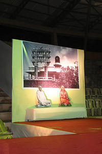 Guru parampara seen at Chinmaya Mission Mumbai's Maha Jnana Yajna and 108 Samashti Havan.   Chant Mumbai. Shaant Mumbai. Thousands of Mumbaikars came together on Sunday, 15th Feb 2009 to jointly chant 'Hanuman Chalisa', at a congregation called 'Chant Mumbai Shaant Mumbai'. The congregation was organised by Chinmaya Mission at Andheri Sports Complex for the peace and prosperity for the city of Mumbai.