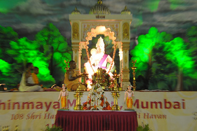 Chinmaya Mission Mumbai's Maha Jnana Yajna and 108 Samashti Havan.   Chant Mumbai. Shaant Mumbai. Thousands of Mumbaikars came together on Sunday, 15th Feb 2009 to jointly chant 'Hanuman Chalisa', at a congregation called 'Chant Mumbai Shaant Mumbai'. The congregation was organised by Chinmaya Mission at Andheri Sports Complex for the peace and prosperity for the city of Mumbai.