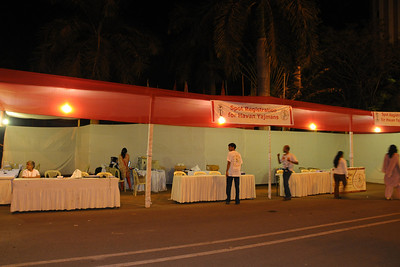 Stalls at Andheri Sports Complex. Chinmaya Mission Mumbai's Maha Jnana Yajna and 108 Samashti Havan.   Chant Mumbai. Shaant Mumbai. Thousands of Mumbaikars came together on Sunday, 15th Feb 2009 to jointly chant 'Hanuman Chalisa', at a congregation called 'Chant Mumbai Shaant Mumbai'. The congregation was organised by Chinmaya Mission at Andheri Sports Complex for the peace and prosperity for the city of Mumbai.