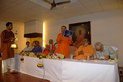 Swami Tejoymayanandaji (Head of Chinmaya Mission Worldwide), Swami Purushottamanandaji, & Swami Brahmanandaji inaugurated the 13th Vedanta Course (2005-07) at Sandeepany Sadhanalaya, Powai, Mumbai on 7th Sep, 2005 which is also the auspicious Ganesh Chaturthi day.