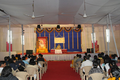 Chinmaya Mission's 25th AICHYK (All India CHYK) Conference, 16th to 18th January 2009 at Chinmaya Vibhooti, Kolwan, Maharashtra, India.