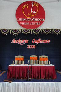 The Venue for the conference. Chinmaya Mission's Aacharya Conference, July 2008 held at Chinmaya Vibhooti Vision Centre, Kolwan (near Lonavala/Pune), Maharashtra, India.