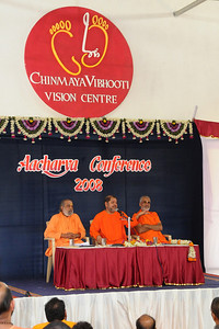 Guruji giving his welcome address and talk at the inauguration of Chinmaya Mission's Aacharya Conference, July 2008 held at Chinmaya Vibhooti Vision Centre, Kolwan (near Lonavala/Pune), Maharashtra, India.