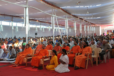 Chinmaya Mission's International Camp, Dec 26th to Jan 1st, 2009 held at Chinmaya Vibhooti, Kolwan, Maharashtra, India.