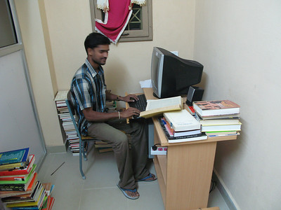 Library office.