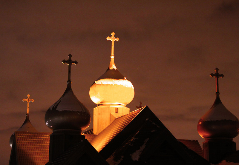 Holy Trinity Orthodox Church - Seven Hills, Ohio