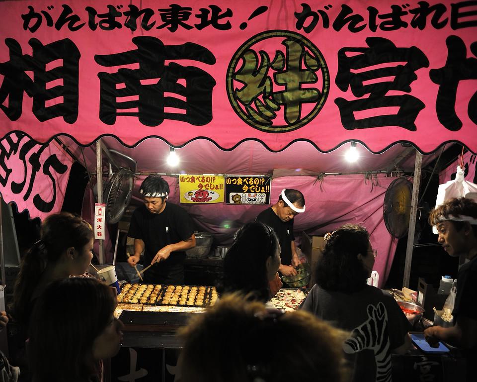 Takoyaki vendors