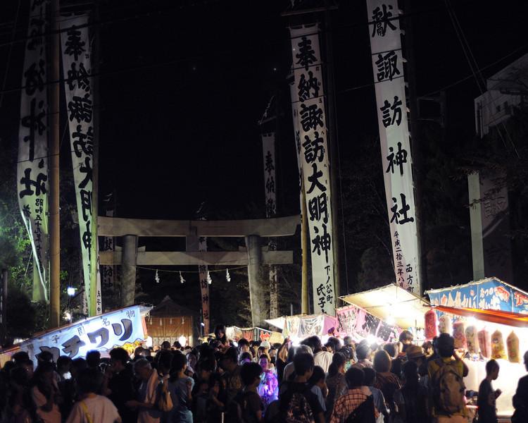 Suwa shrine main entrance