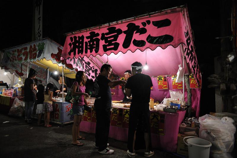 """""""Shonan shrine takoyaki"""""""