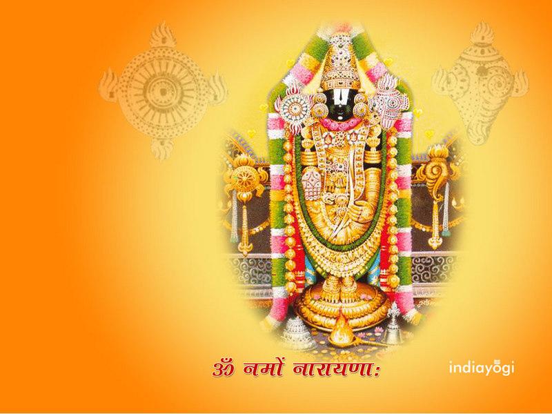 Shree Tirupati Balaji