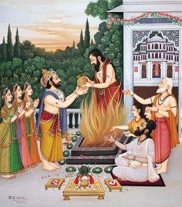 Messenger from Vishnu