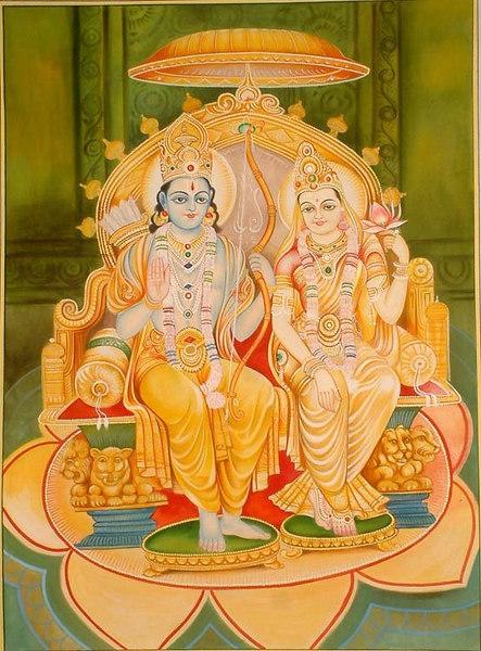 Sita Ram Darbar
