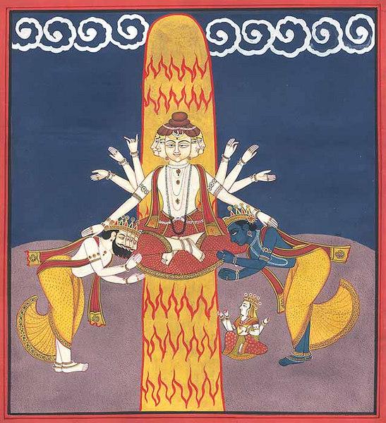 the fiery linga