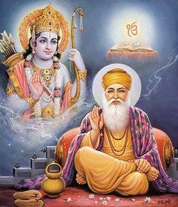 Guru Nanak and Lord Rama