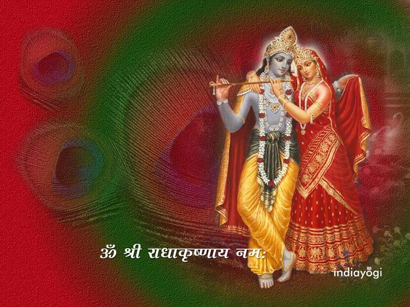 Shree Radhe Krishna