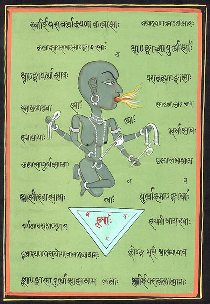 Jwaala Devi