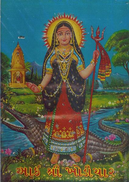 khodiyarmaa