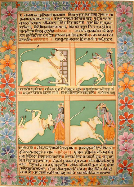 Krishna the Cowherd