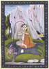 Ardhanarishvara the Divine Androgyne