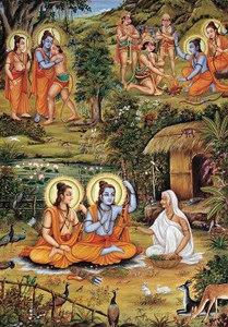 Rama Lila