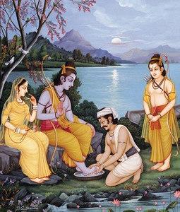 The boatman washes Rama's feet