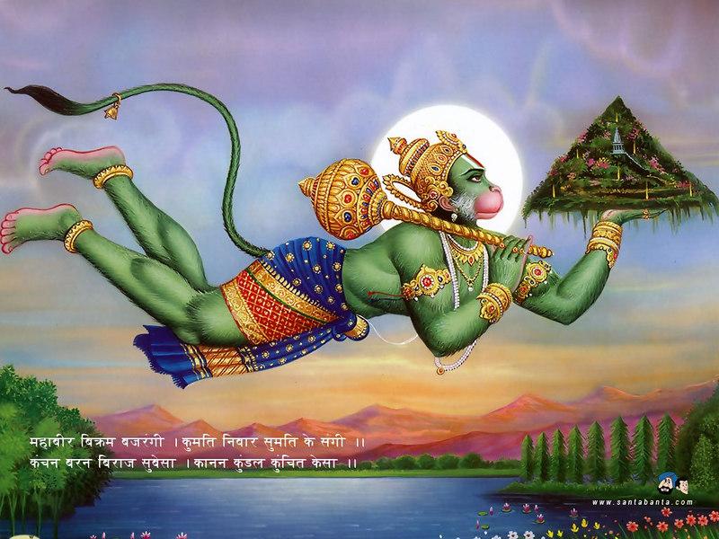 Shakti Hanuman
