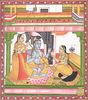 raag bhairav