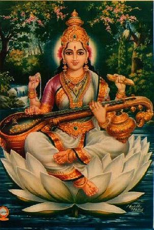 Shri Saraswati Devi