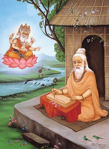 Valmiki discovers poetry