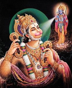 Hanuman meditating on Lord Rama
