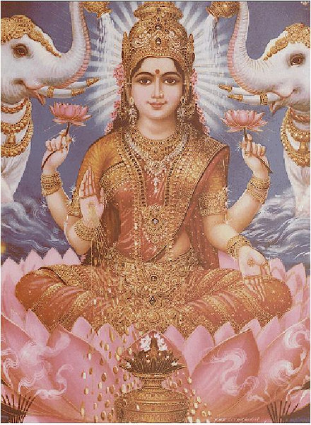 Shri Lakshmi Devi