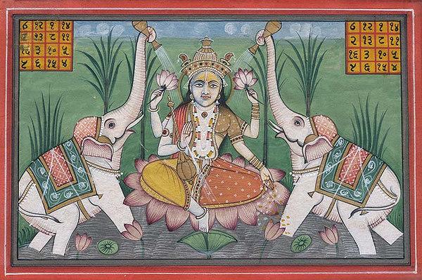 Harilakshmi