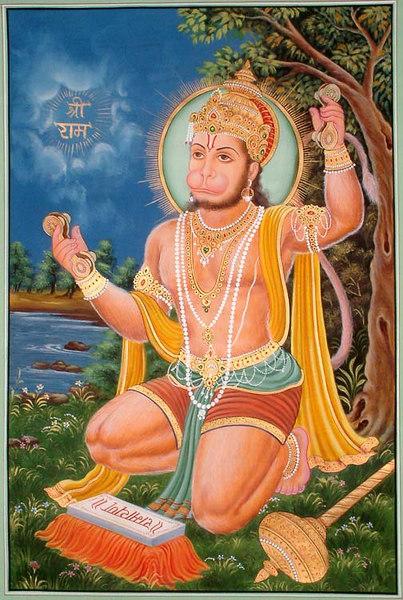 Hanumana