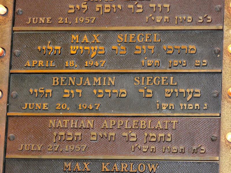 """Benjamin """"Bugsy"""" Siegel's commemortive plaque"""