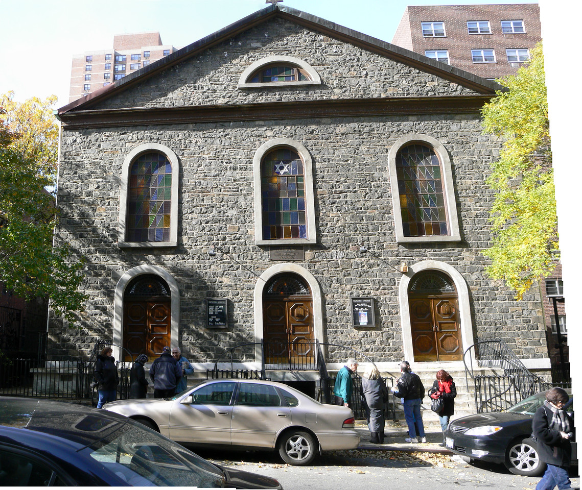Bialystoker synagogue, exterior