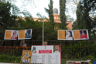 Maha Shivaratri (Mahashivratri) being celebrated at the Chinmaya Mission, Sandeepany, Powai on Monday, February 23rd, 2009.  Lord Jagadeeswara's temple is located within Chinmaya Mission's Sandeepany Sadhanalaya and situated on a hill top.