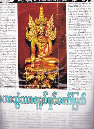 Maharthuntarya Buddha in Yangon