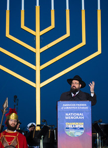 Greetings from Rabbi Levi Shemtov, executive vice president of the American Friends of Lubavitch,