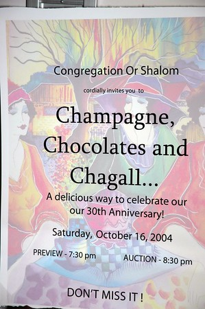 30 Year Anniversary: Champagne Art Auction